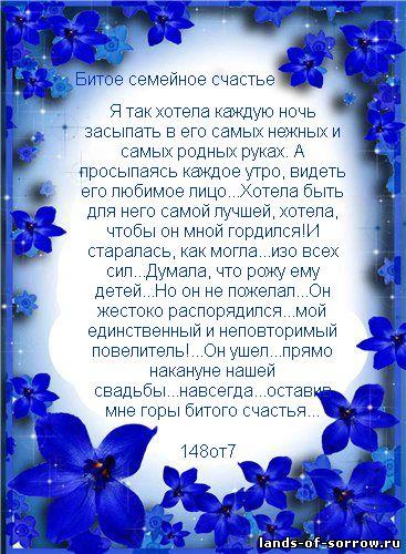 Рамка для фото Синяя рамка (Автор Не известен) PSD 9,37 Мб.