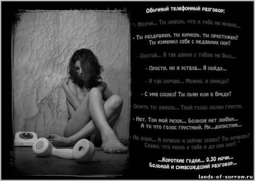 grustnie-eroticheskie-stihi