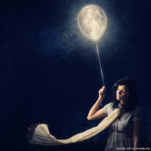 воздушный шар-луна - Мир удивительного и непознанного ...: http://www.lands-of-sorrow.ru/photo/17-0-9535