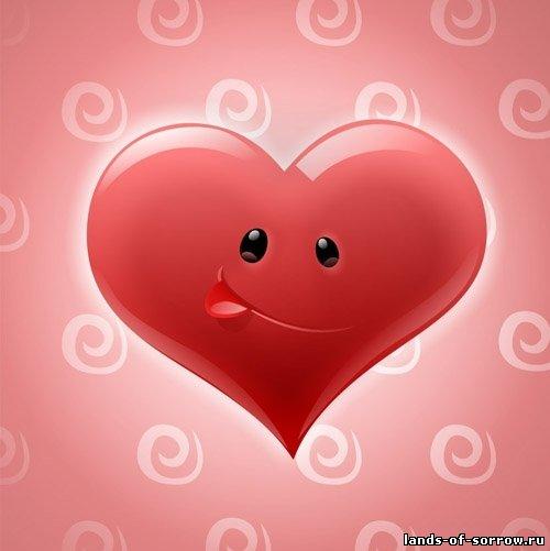 Прикольное сердце своими руками