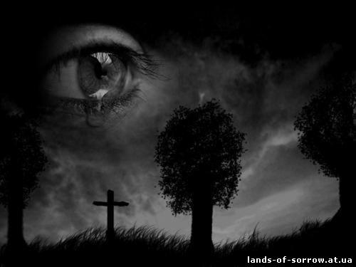 картинки грустные о смерти