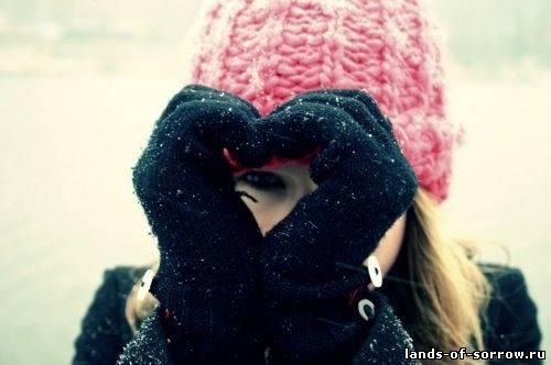 Фото на аву без лица зимой